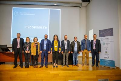 Event about aromatic and medicinal plants organized by AFS and the Aristotle University of Thessaloniki